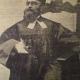 Samuel Hirsch Margulies
